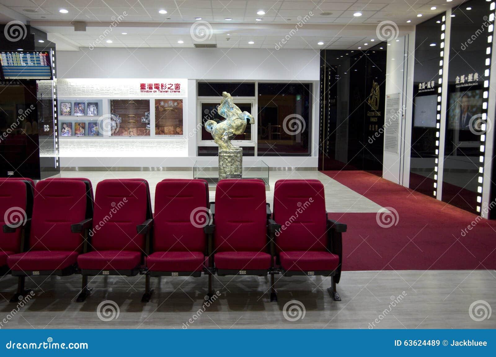 Idee di interior design sala di attesa dell 39 aeroporto for Idee interior design