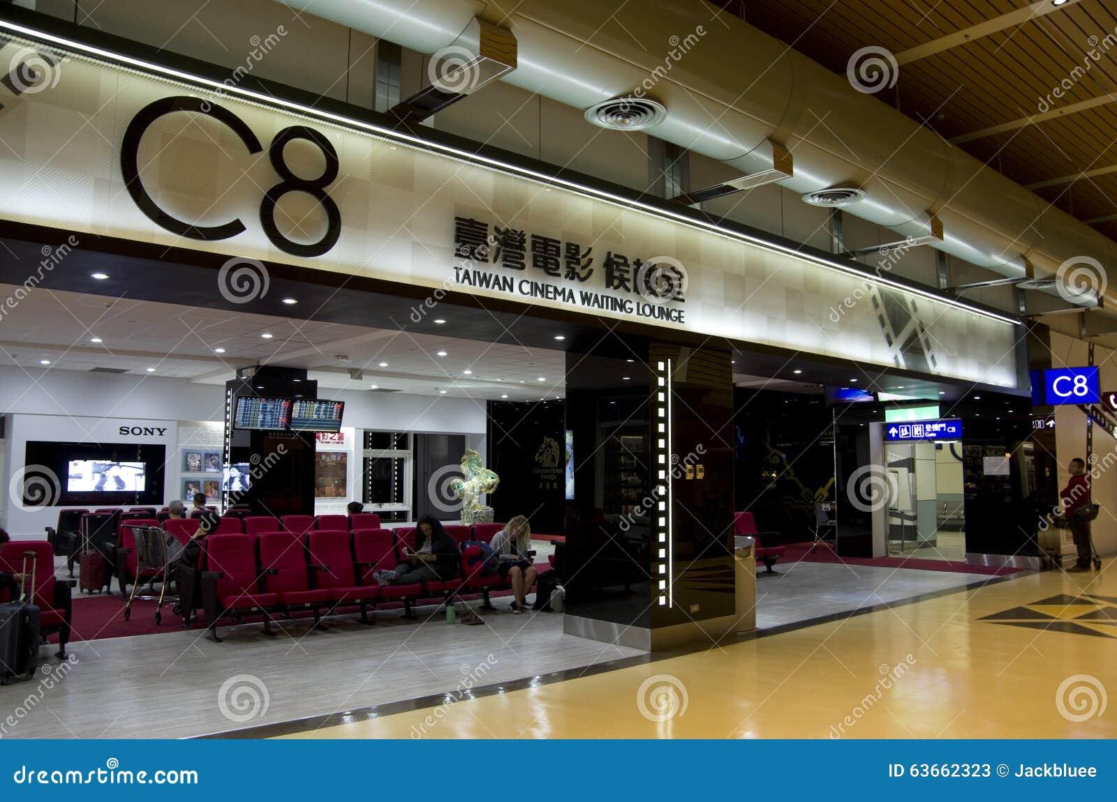 Idee di interior design sala di attesa dell 39 aeroporto for Idee di layout di garage