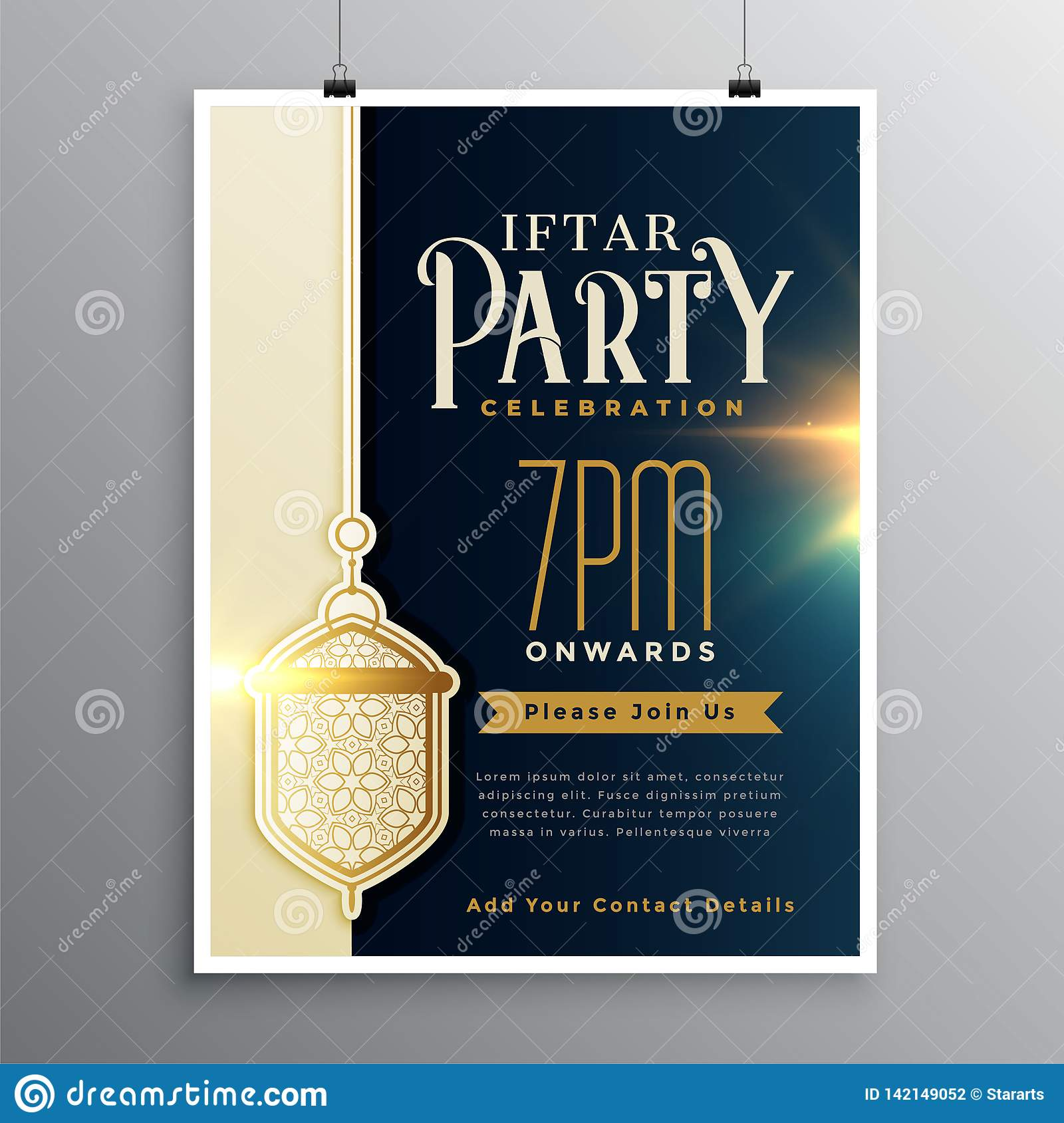 Iftar Meal Party Invitation Template Stock Vector - Illustration
