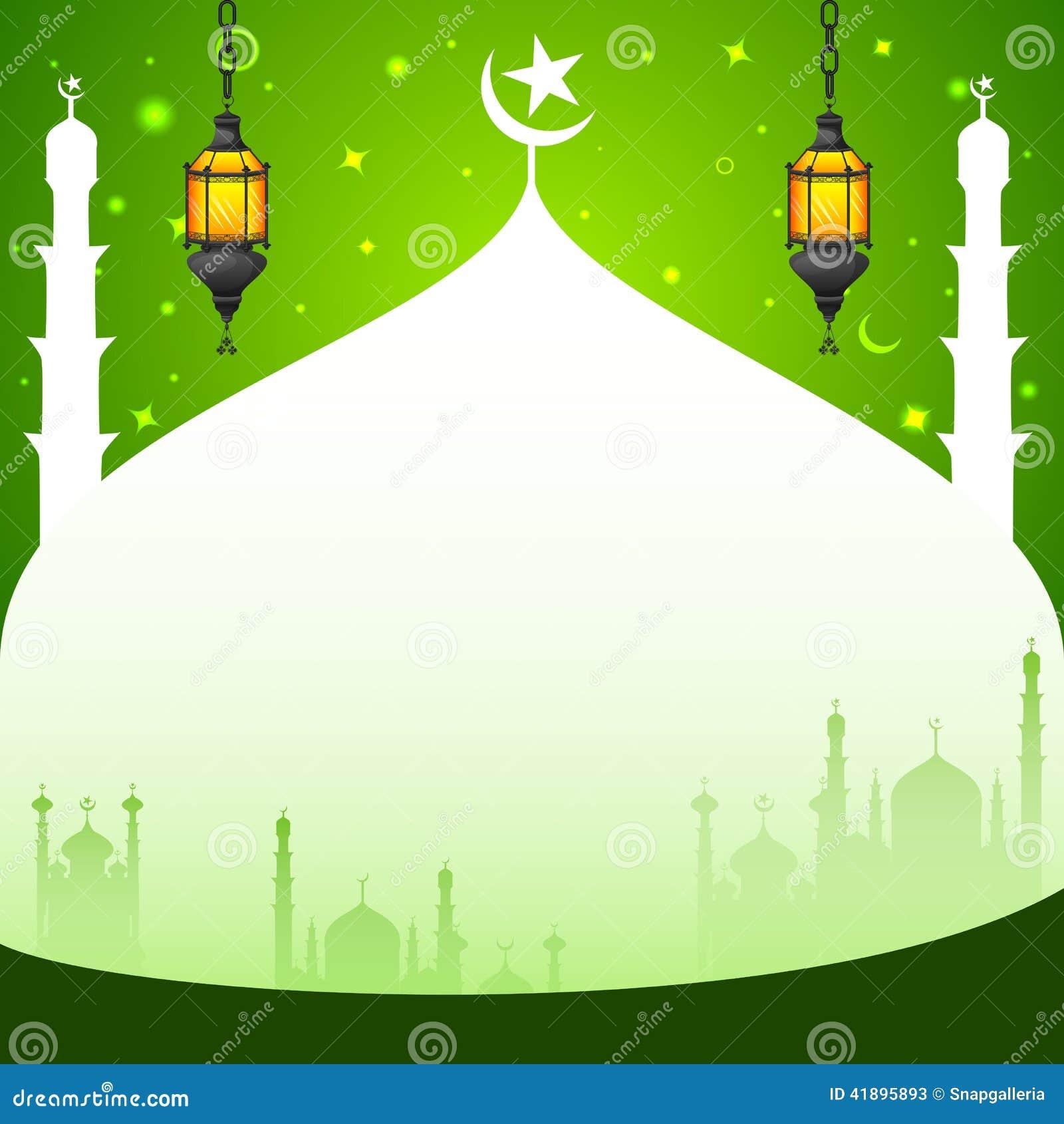 Muslim Invitation with best invitations design