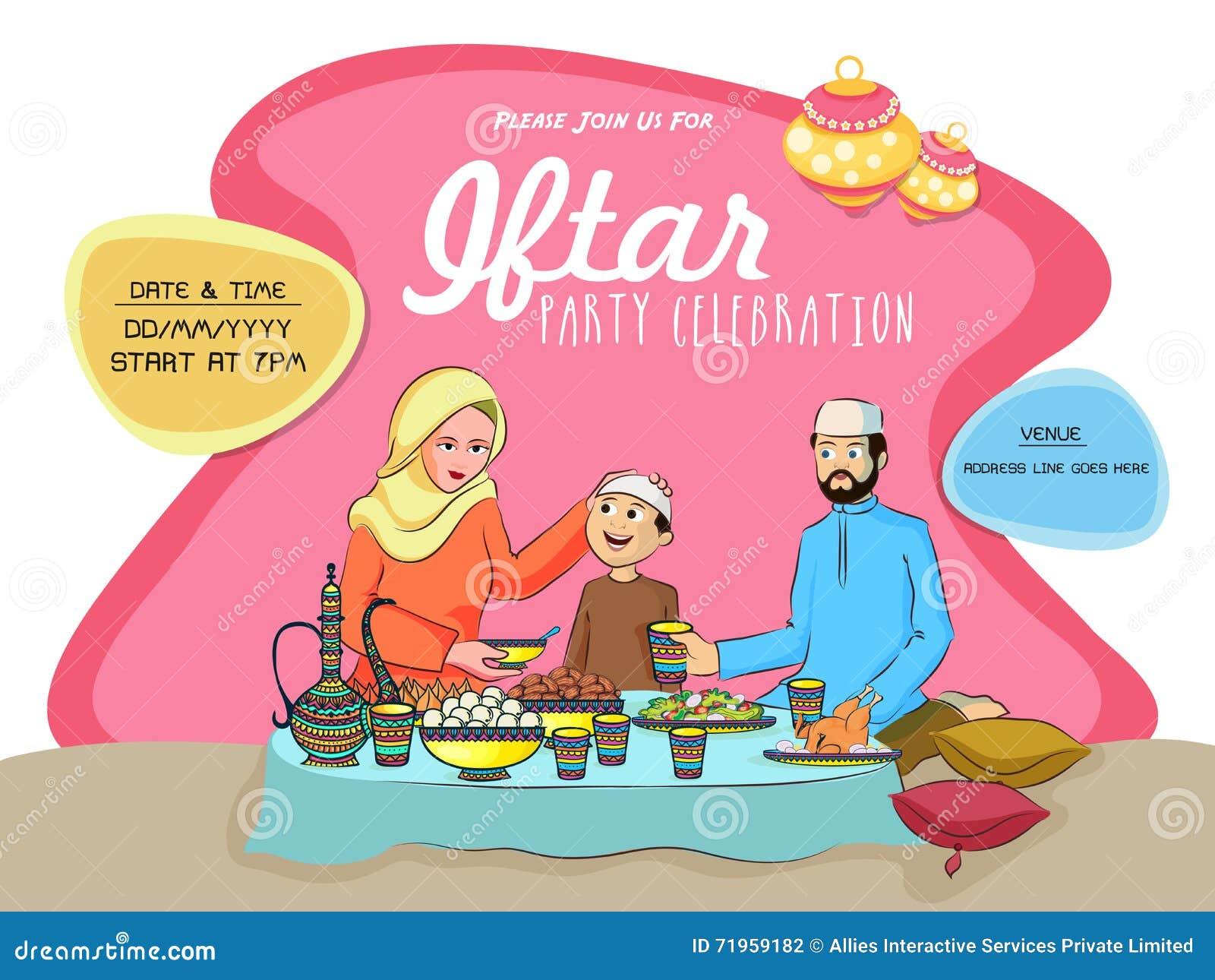 Iftar Party Invitation Card Design Stock Illustration