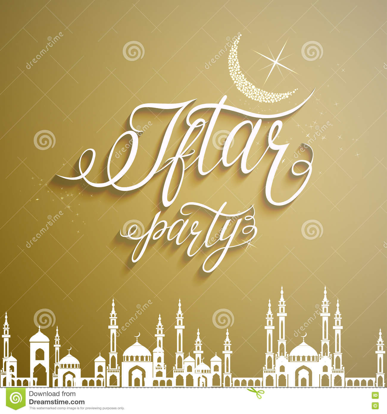 Iftar Party Stock Vector Illustration Of Allah Holy 73830670