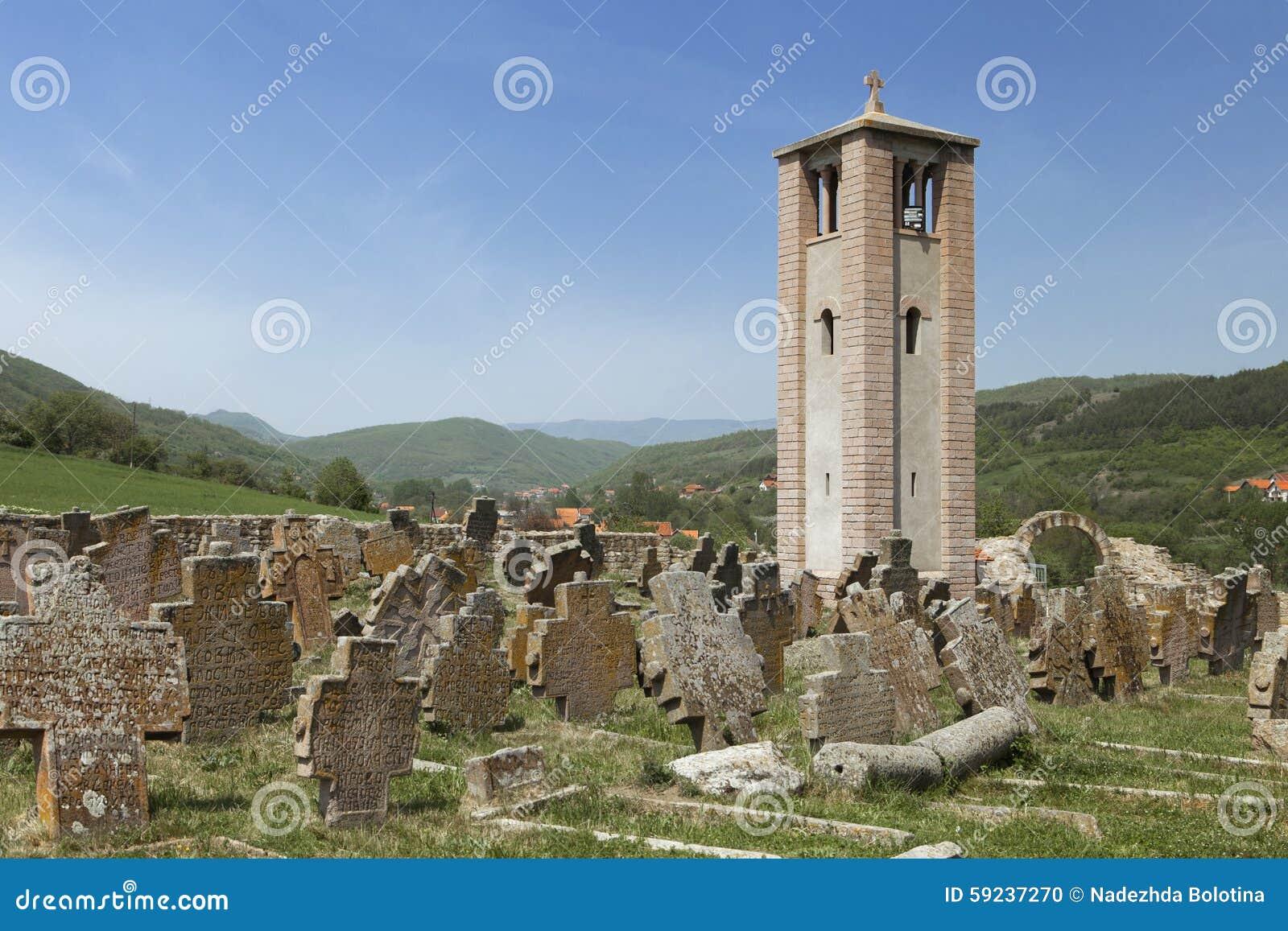 Download Iglesia Cerca De Novi Pazar, Serbia Foto de archivo - Imagen de antigüedad, horizontal: 59237270