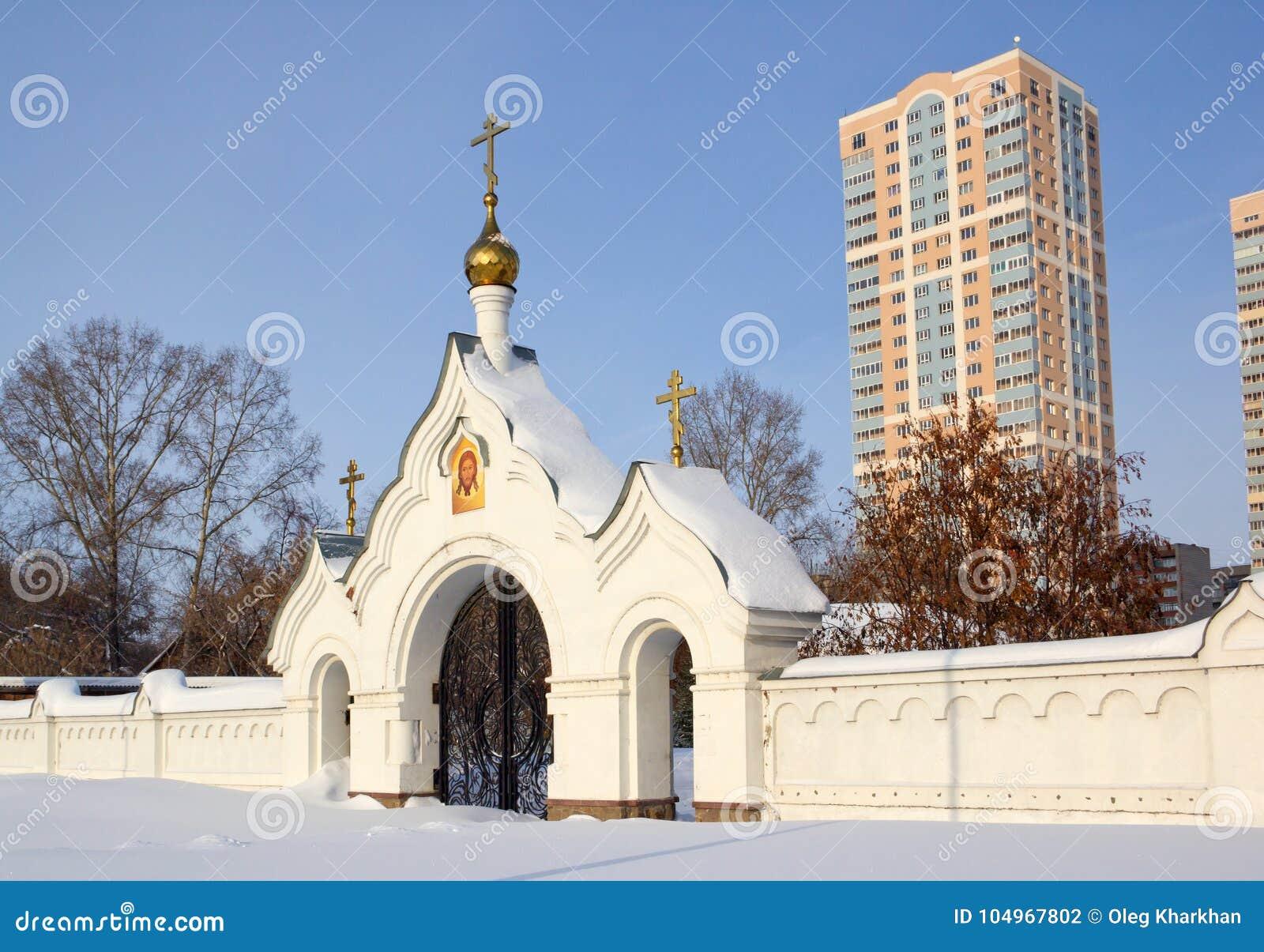 Iglesia de Archistrategos Mikhail en Novosibirsk