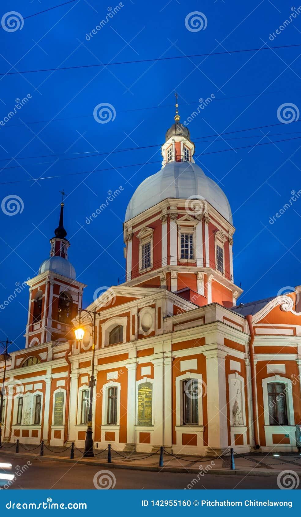 Iglesia de St Panteleimon el curador, St Petersburg, Rusia