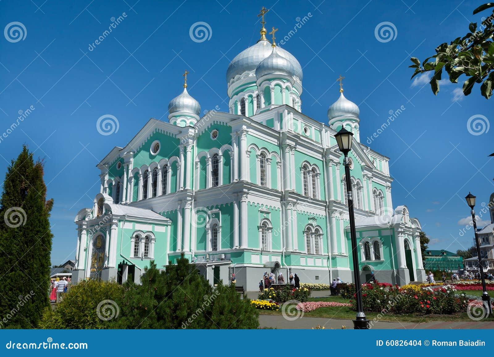 Iglesia ortodoxa hermosa
