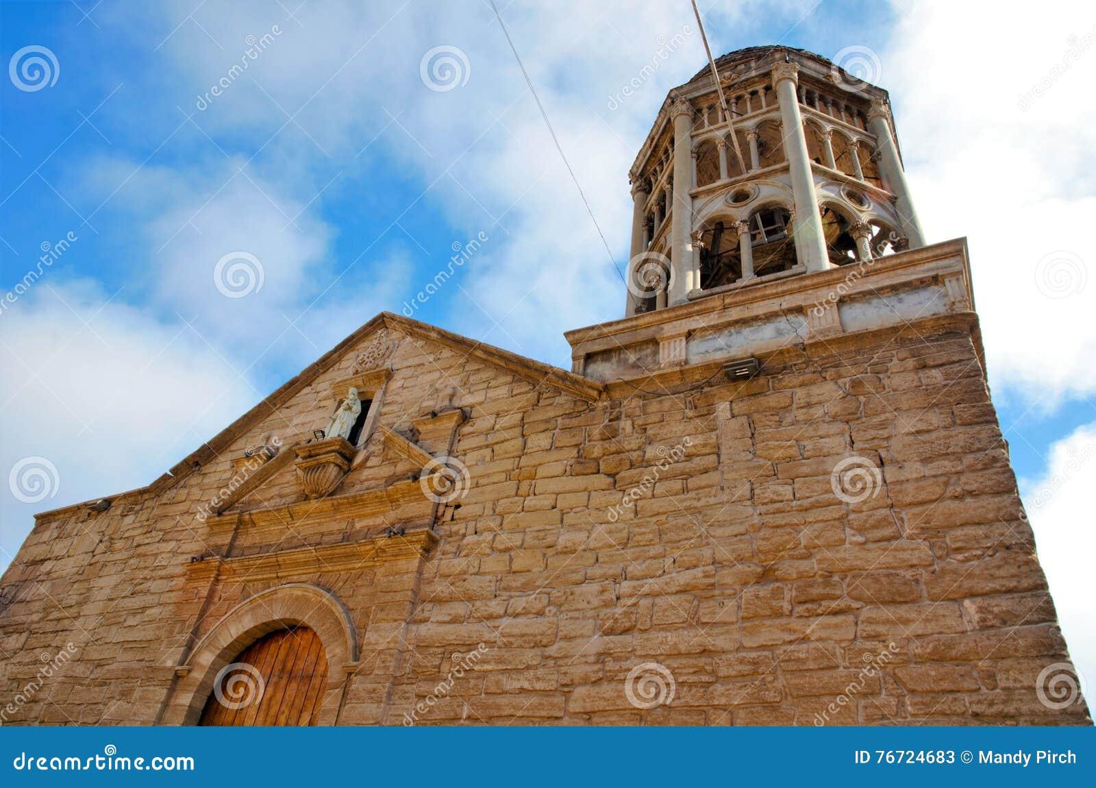 Iglesia Santo Domingo en el La Serena, Chile