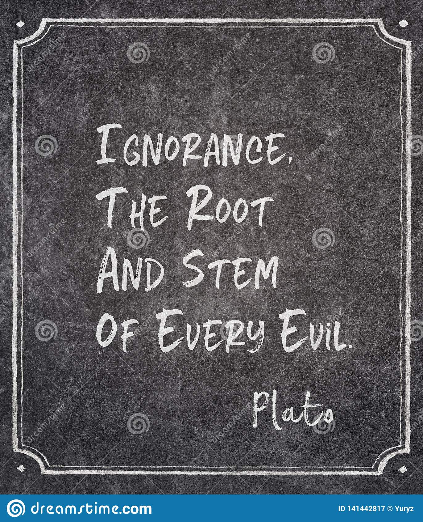 Ignorancji Plato wycena
