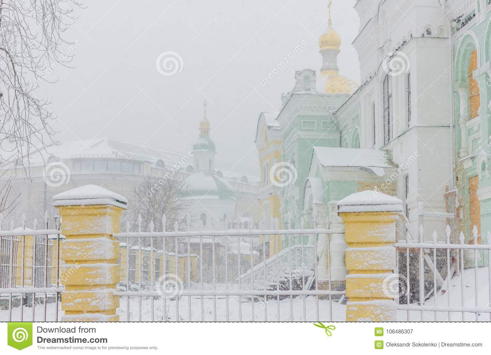 Igreja de Kiev Pechersk Lavra Monastery, Ucrânia