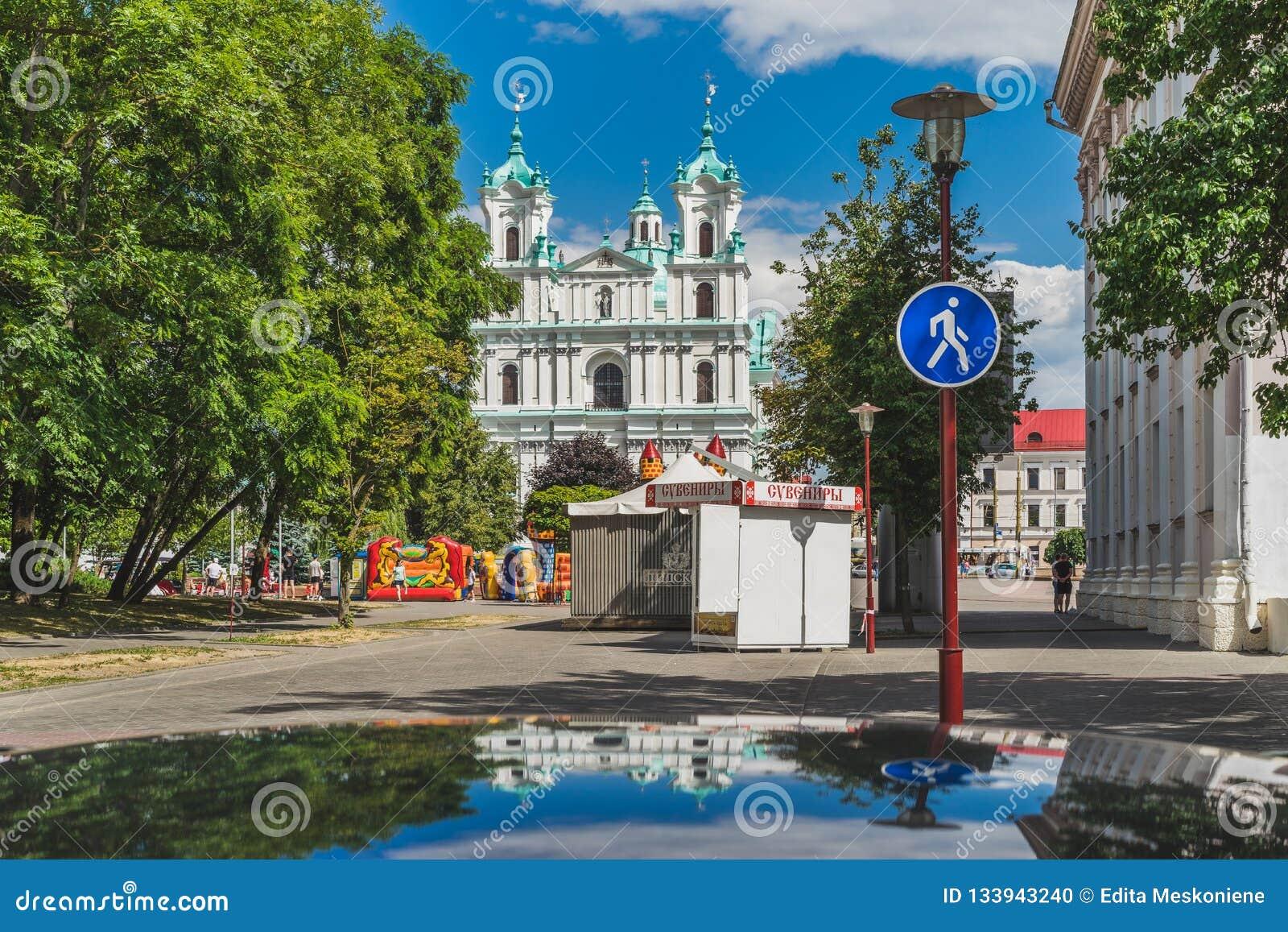 Igreja de Saint Francis Xavier em Grodno