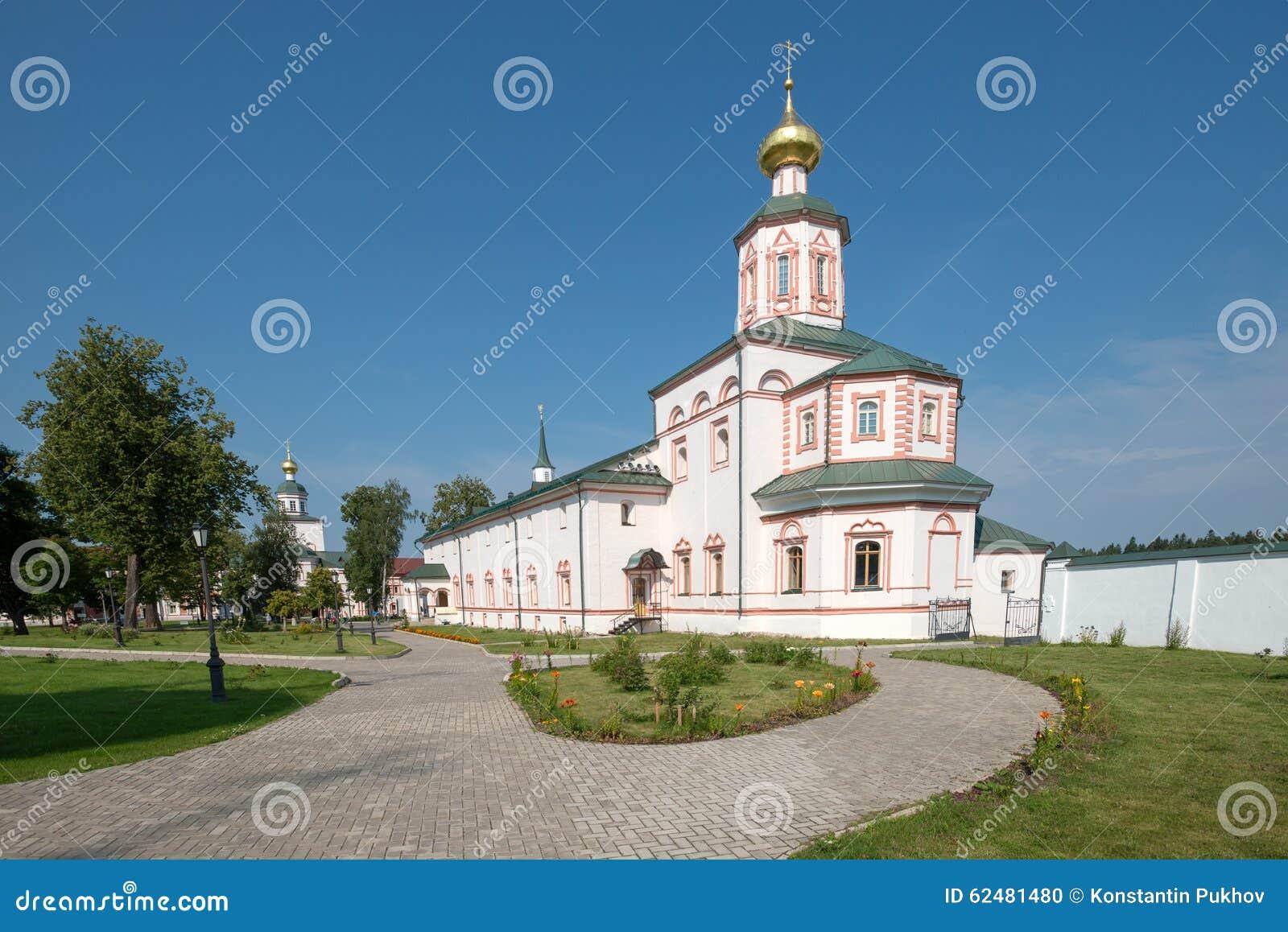 Igreja do esmagamento