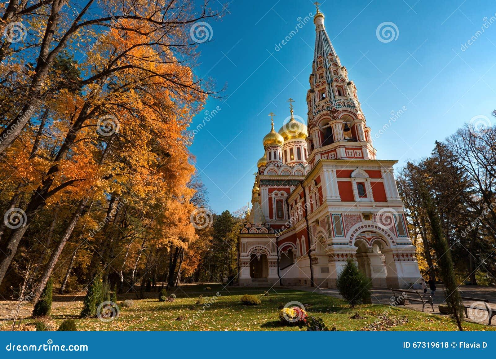 Igreja memorável de Shipka, Bulgária