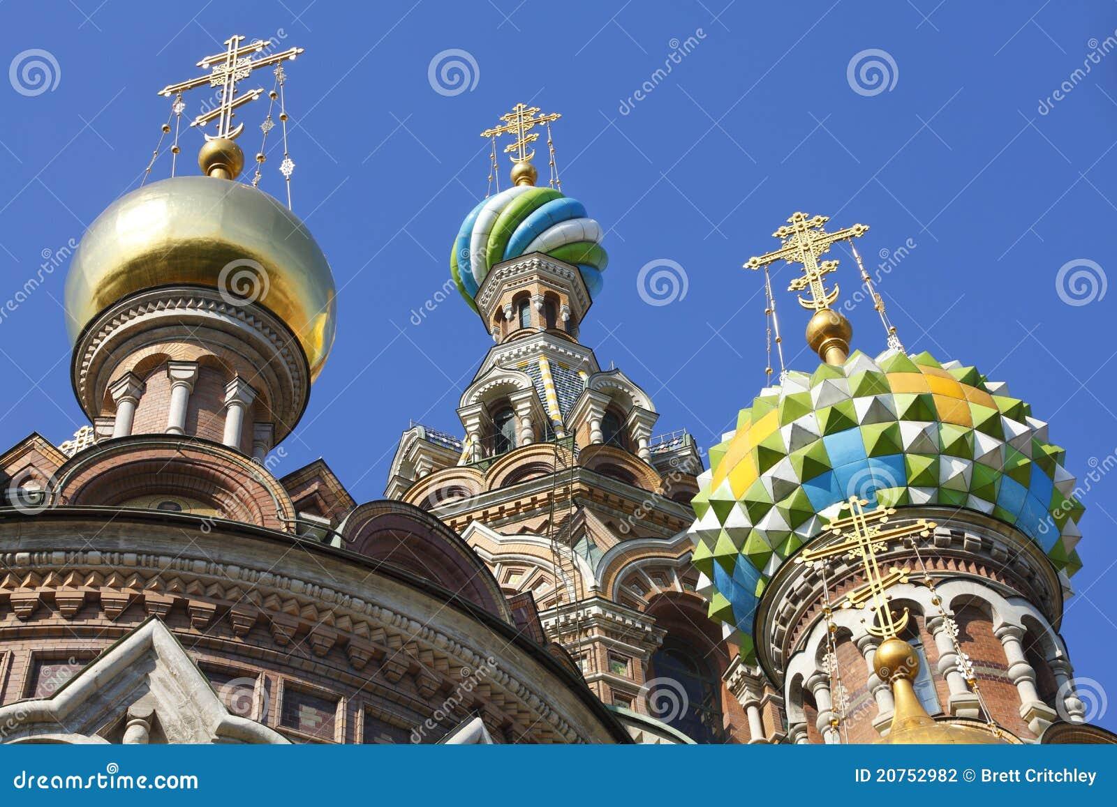 Igreja no sangue derramado Rússia
