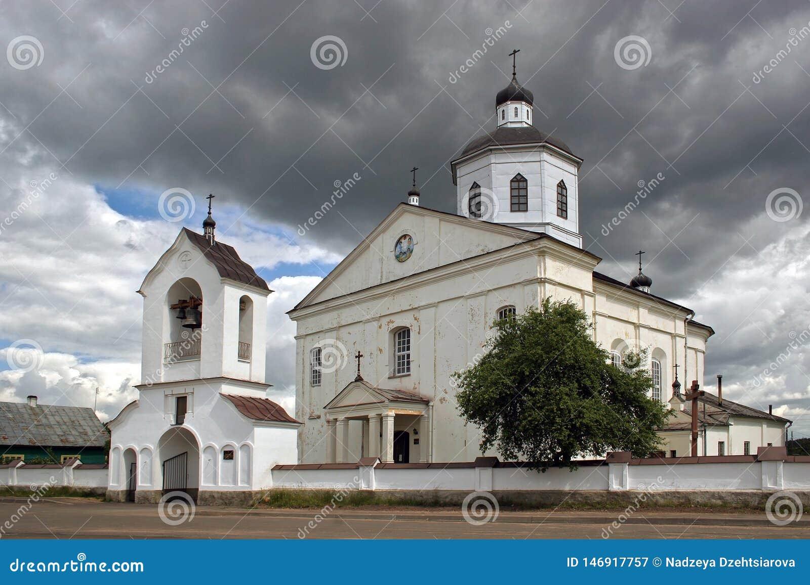 A igreja ortodoxa da transfiguração do senhor
