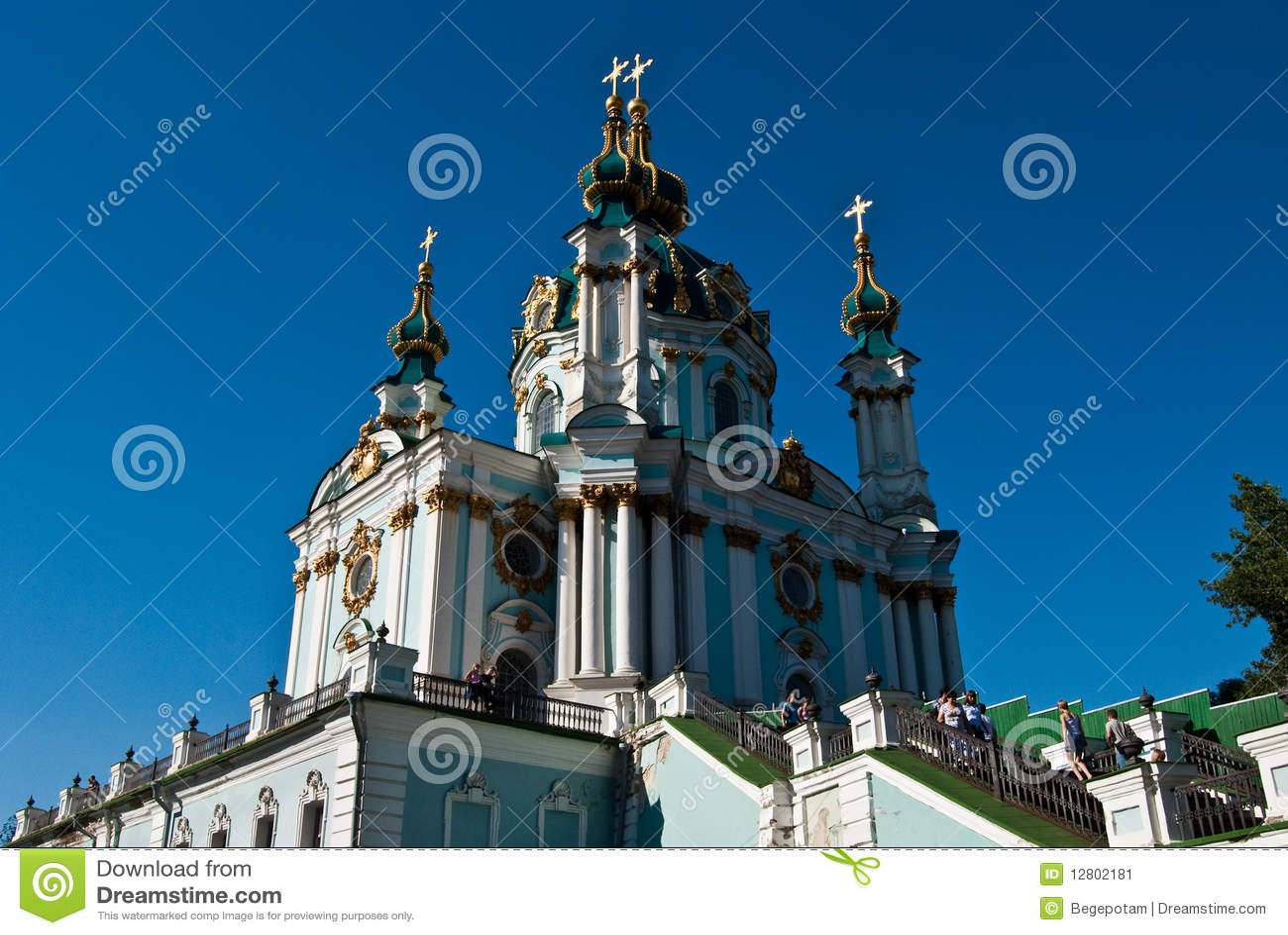 Igreja ortodoxa em Podol, no centro de cidade de Kyiv