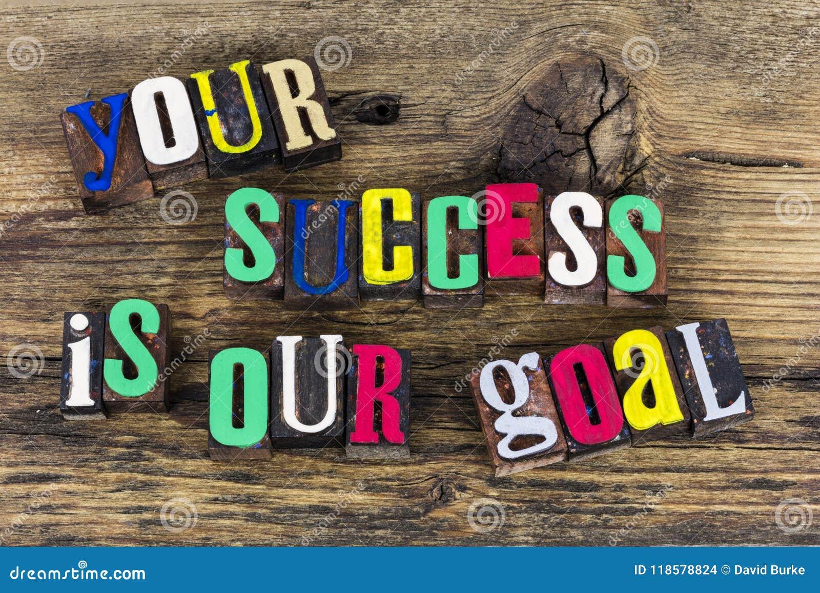 Ihr Erfolg ist unser Zielzitat