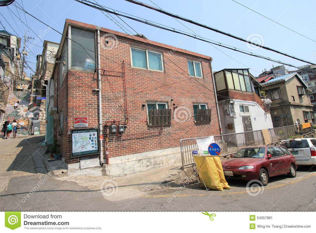Ihwa mural village in seoul editorial photo image 54057881 for Mural village seoul