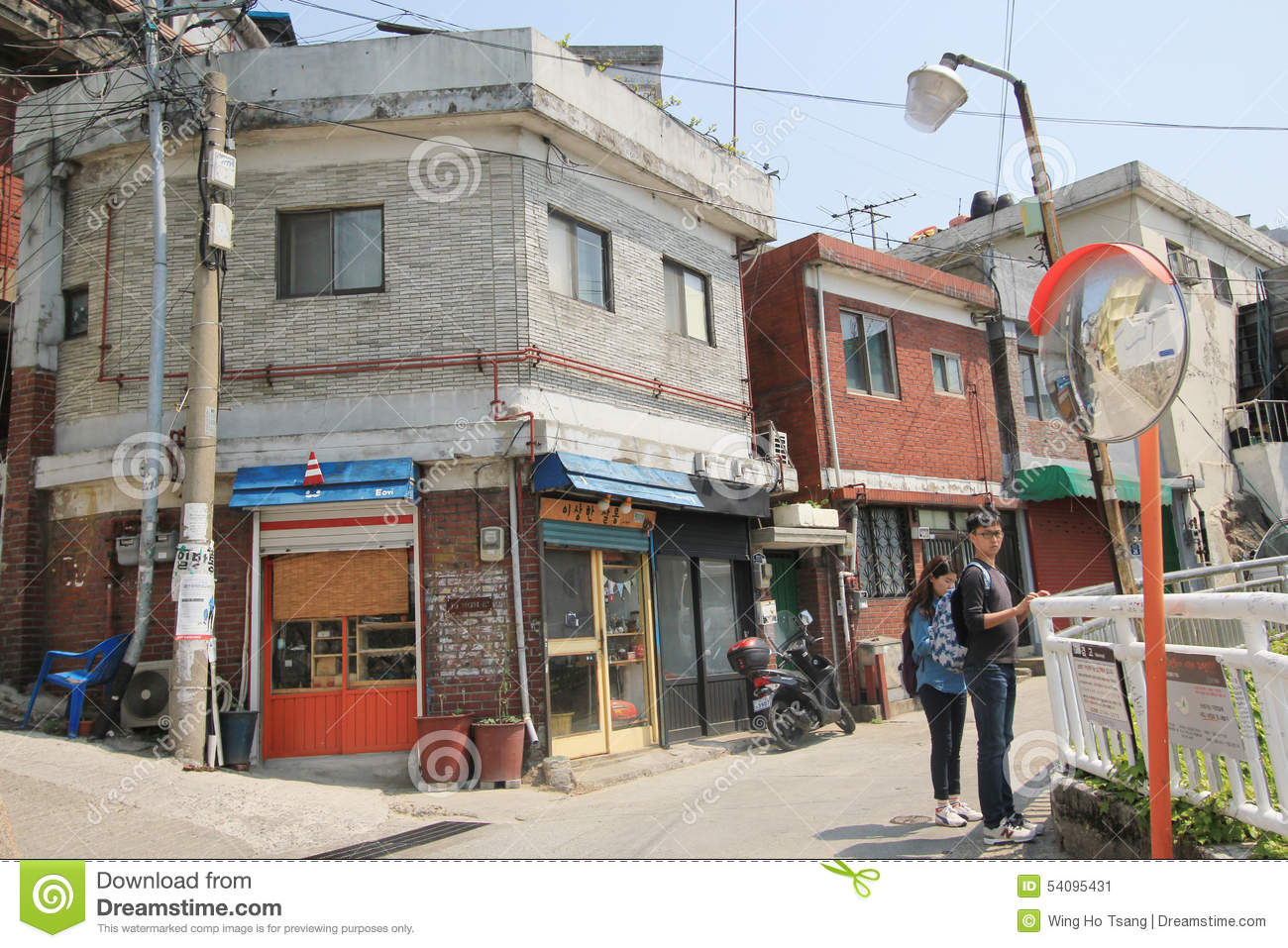 Ihwa mural village in seoul editorial photo image 54095431 for Mural village seoul