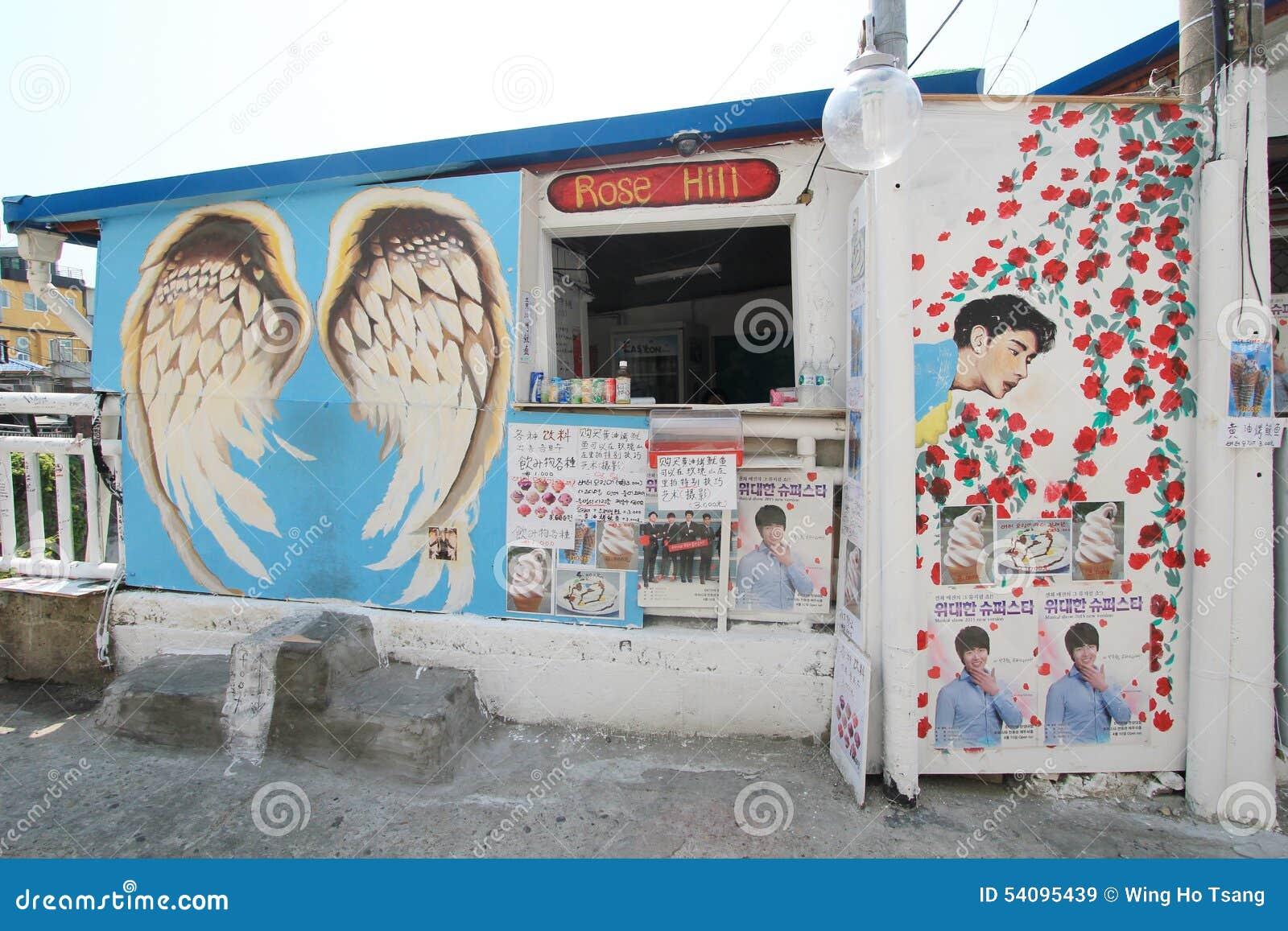 Ihwa mural village in seoul editorial stock image image for Mural village seoul