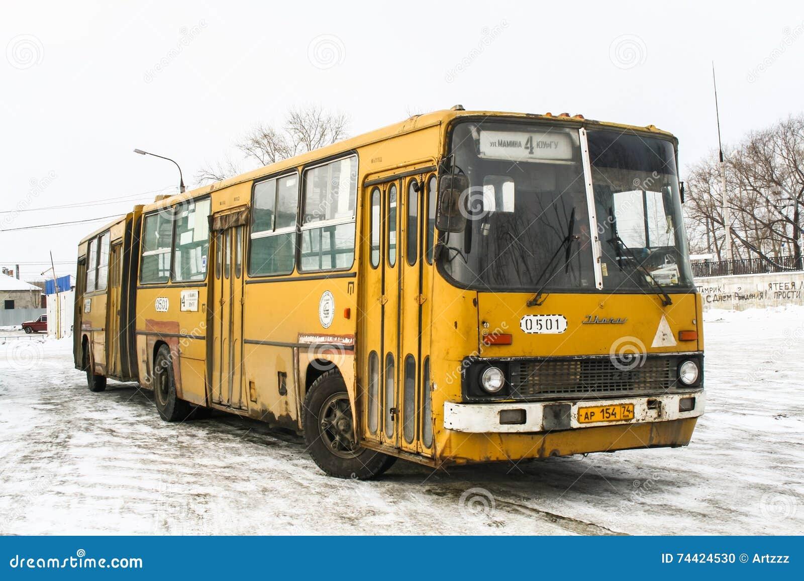 Ikarus 280 Redaktionelles Bild Bild Von Lang Rußland 74424530