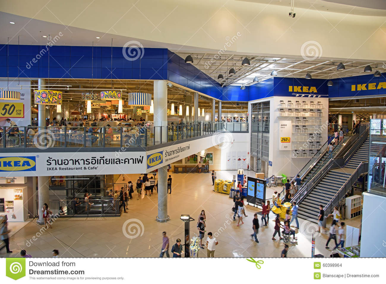 Ikea bangkok editorial stock image image of market brand for Ikea store online shopping