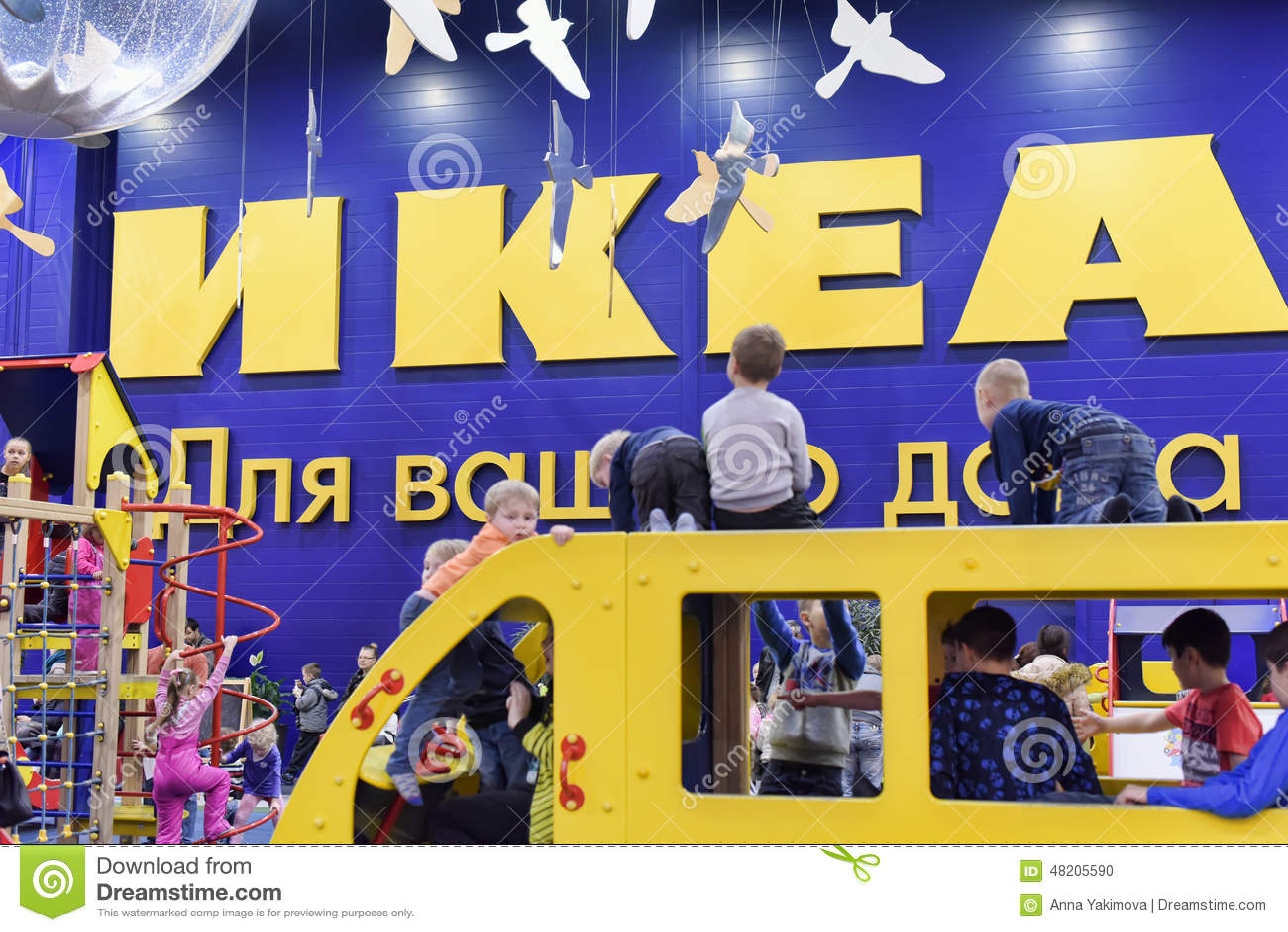 Ikea de speelkamer van kinderen redactionele afbeelding ...