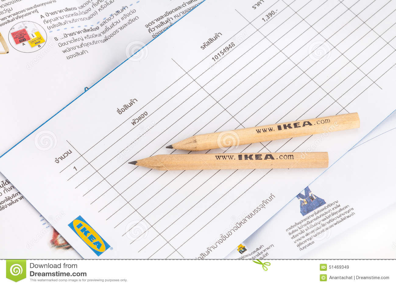 Ikea disegnano a matita e la lista di acquisto immagine stock editoriale immagine 51469349 - Acquisto on line ikea ...