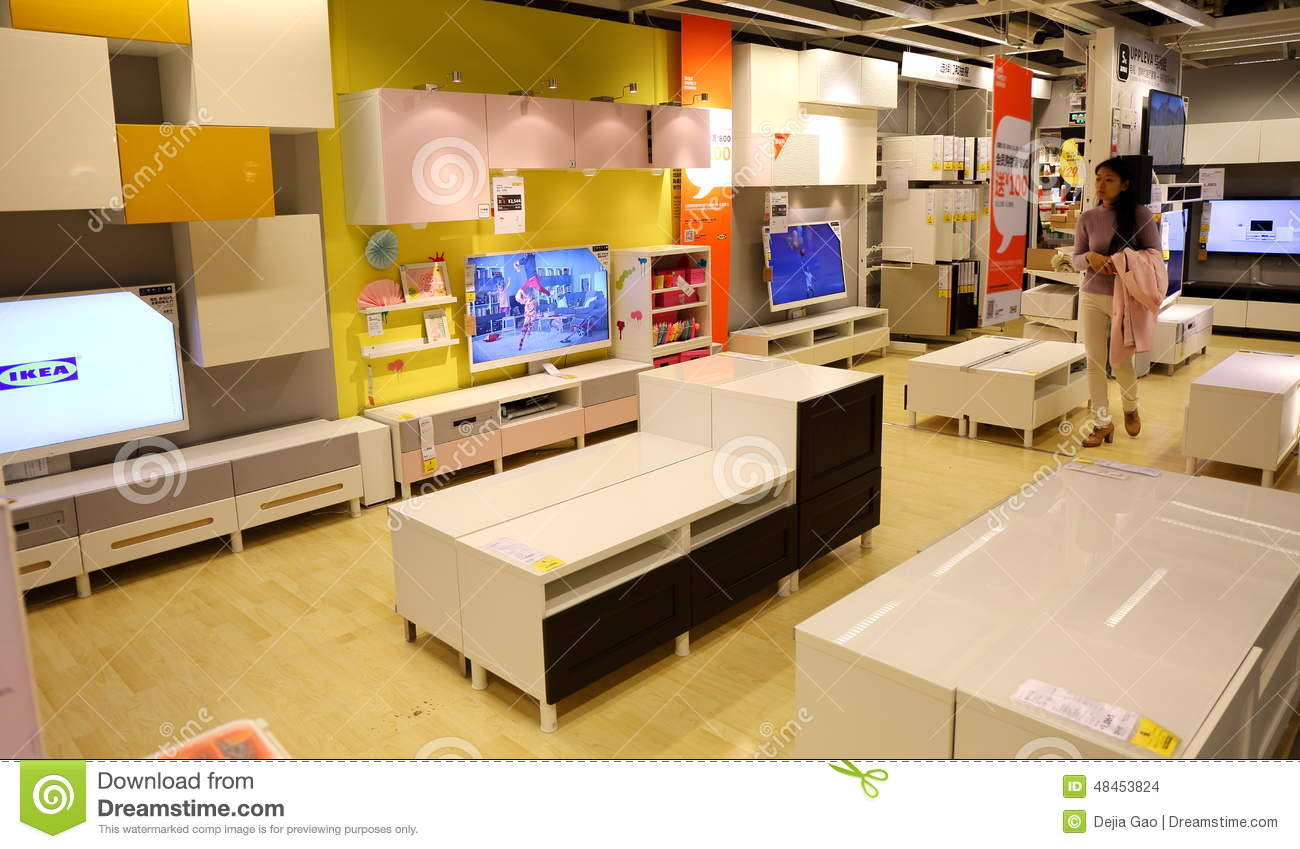 Furniture store shop editorial stock image image 48453824 for Furniture mall