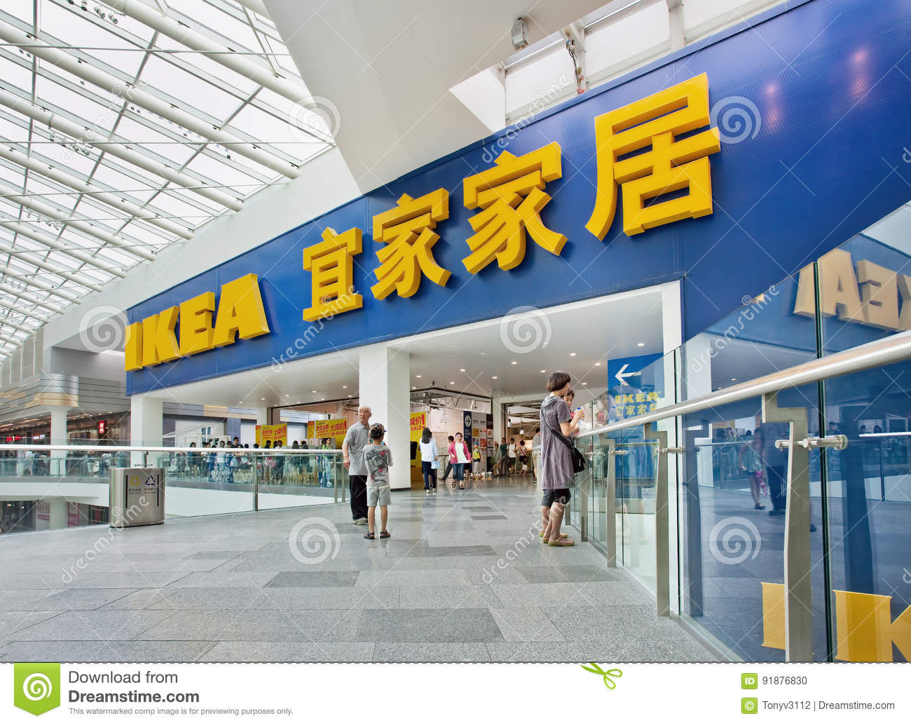 ikea outlet inside livat shopping mall beijing china editorial image image of ikea frame. Black Bedroom Furniture Sets. Home Design Ideas