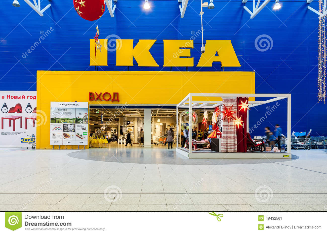 ikea was founded by ingvar kamprad marketing essay Ingvar kamprad's role in ikea's development: as the founder of ikea, ingvar plays a very important role in ikea's development in the early days, as a founder, he plays the role of decision-maker.