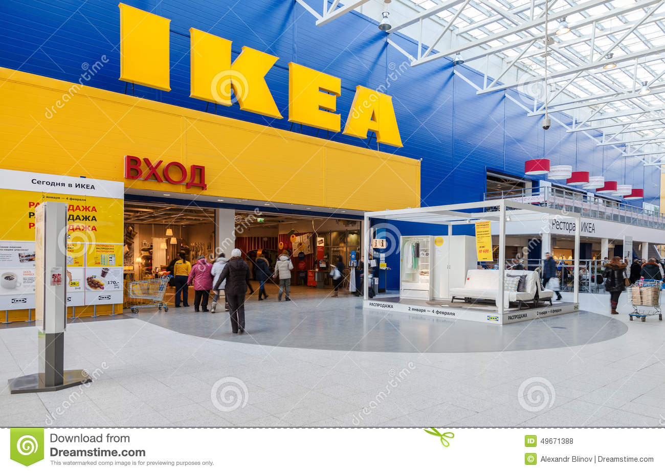 Furniture Store Ikea Editorial Stock Photo Image - Ikea world map sale