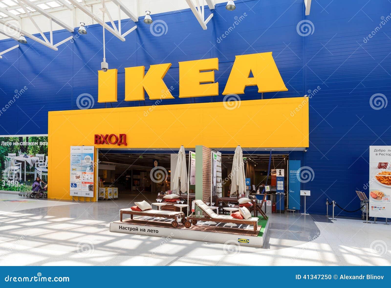 ikea samara store editorial image image of home modern 41347250. Black Bedroom Furniture Sets. Home Design Ideas