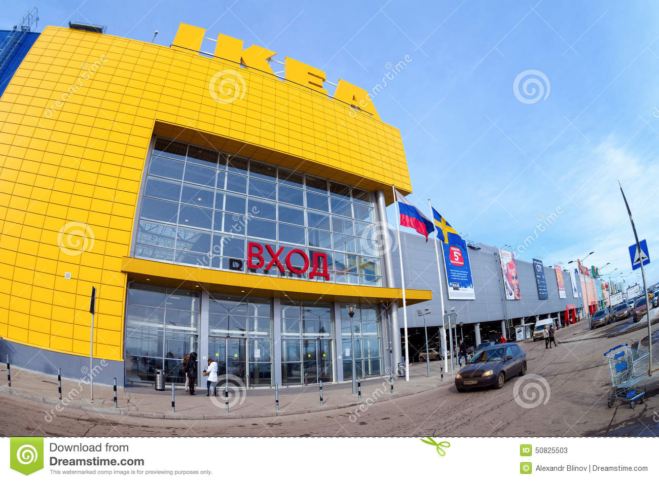 Ikea The Worlds Largest Furniture Retailer
