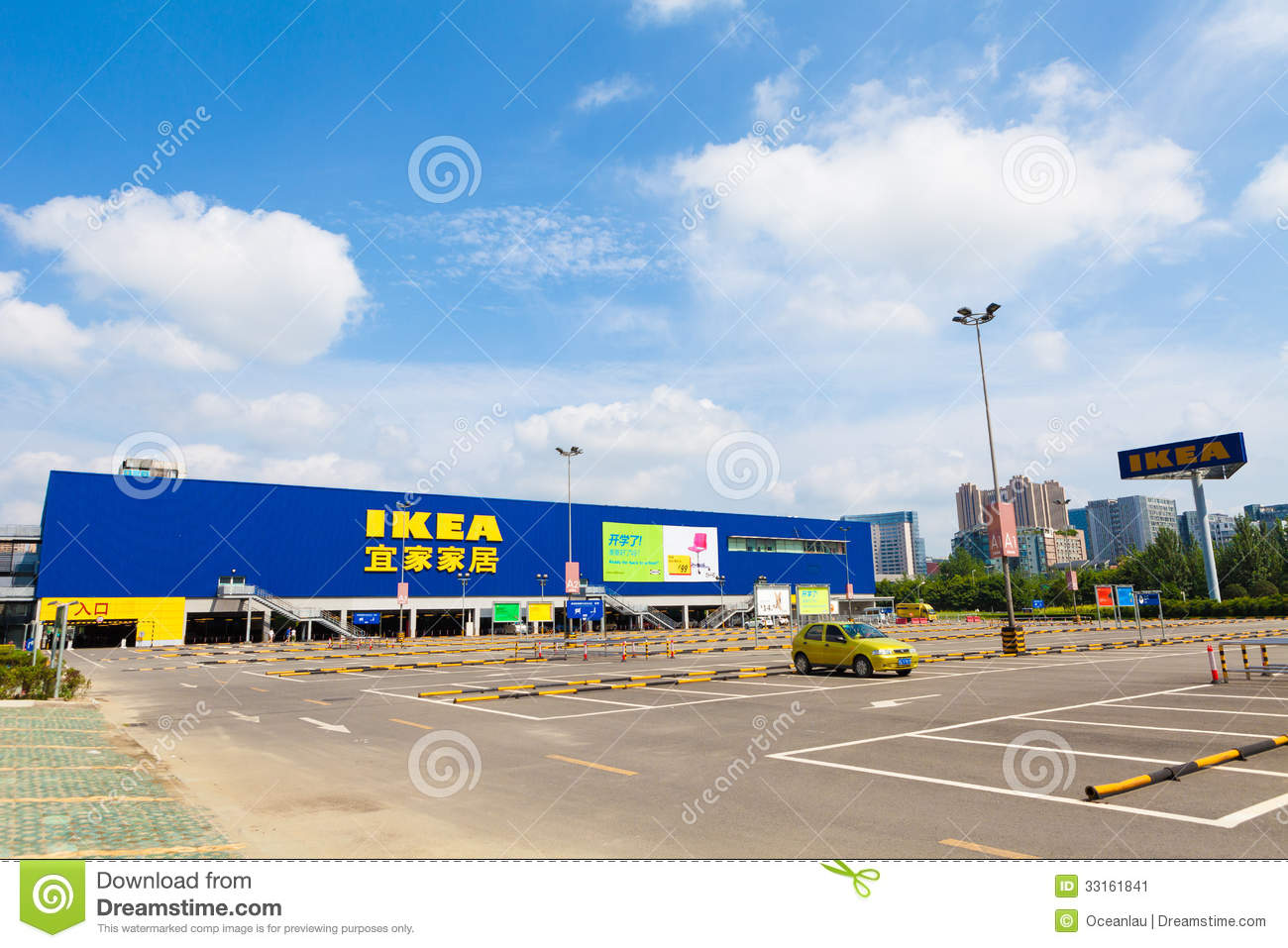 ikea store in chengdu panorama editorial photo image. Black Bedroom Furniture Sets. Home Design Ideas