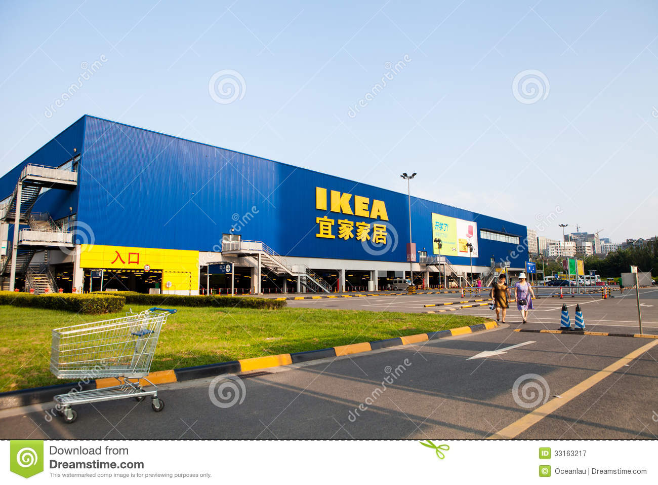 ikea store in chengdu panorama editorial photography. Black Bedroom Furniture Sets. Home Design Ideas
