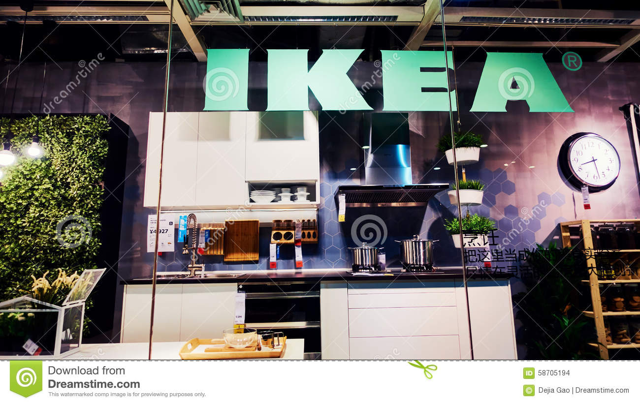 Ikea editorial stock image image 58705194 for Display home furniture