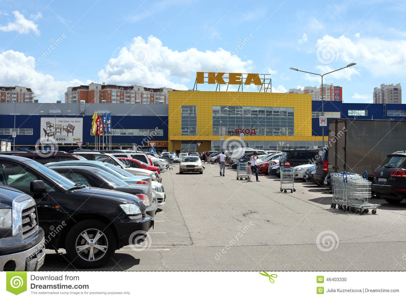 The Ikea Trade Center In Khimki City Moscow Region Editorial Image