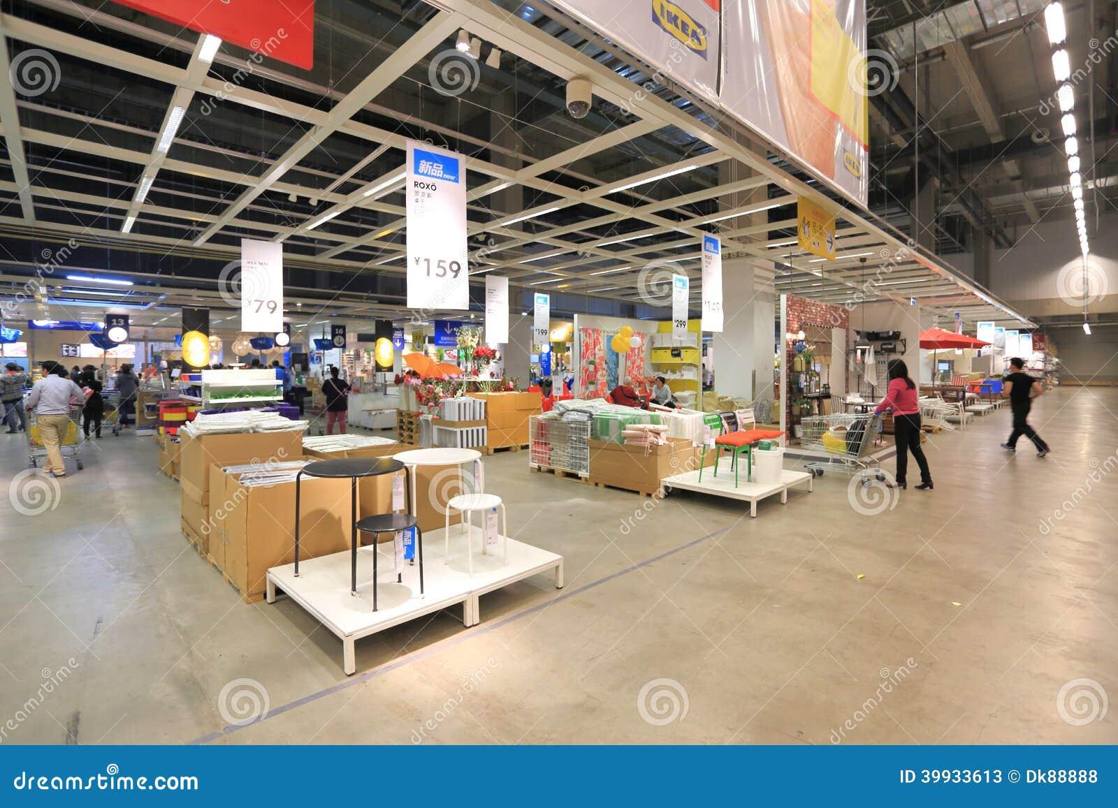 Ikea warehouse editorial stock photo image 39933613 for Ikea stehhocker