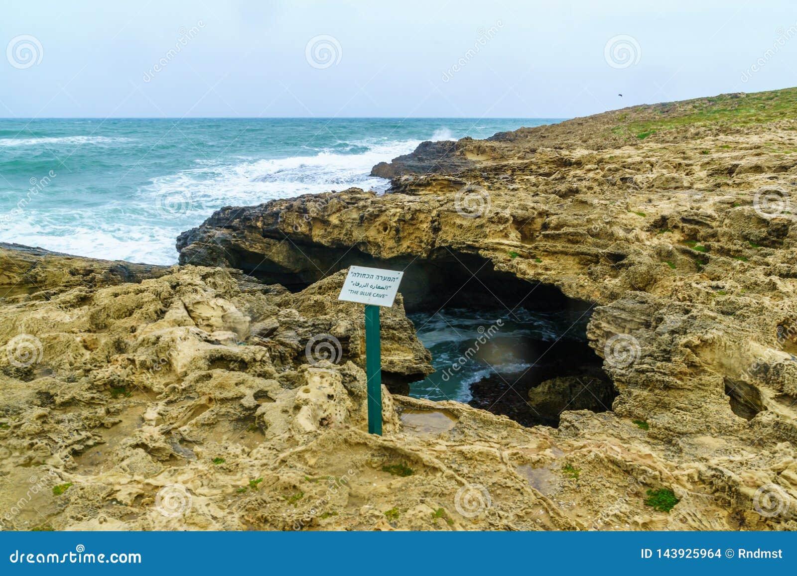 Il blu frana Dor HaBonim Beach Nature Reserve