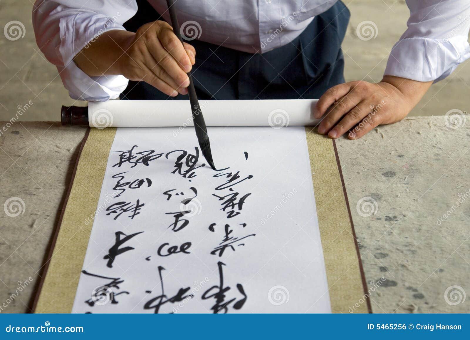 Il calligrafo
