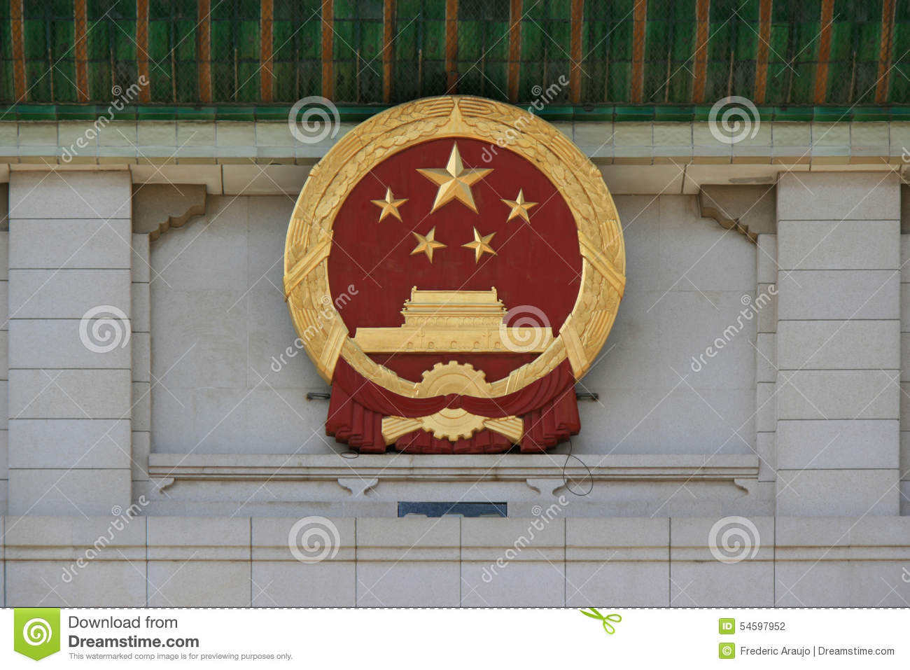 Il Great Hall of the People - Pechino - Cina (3)