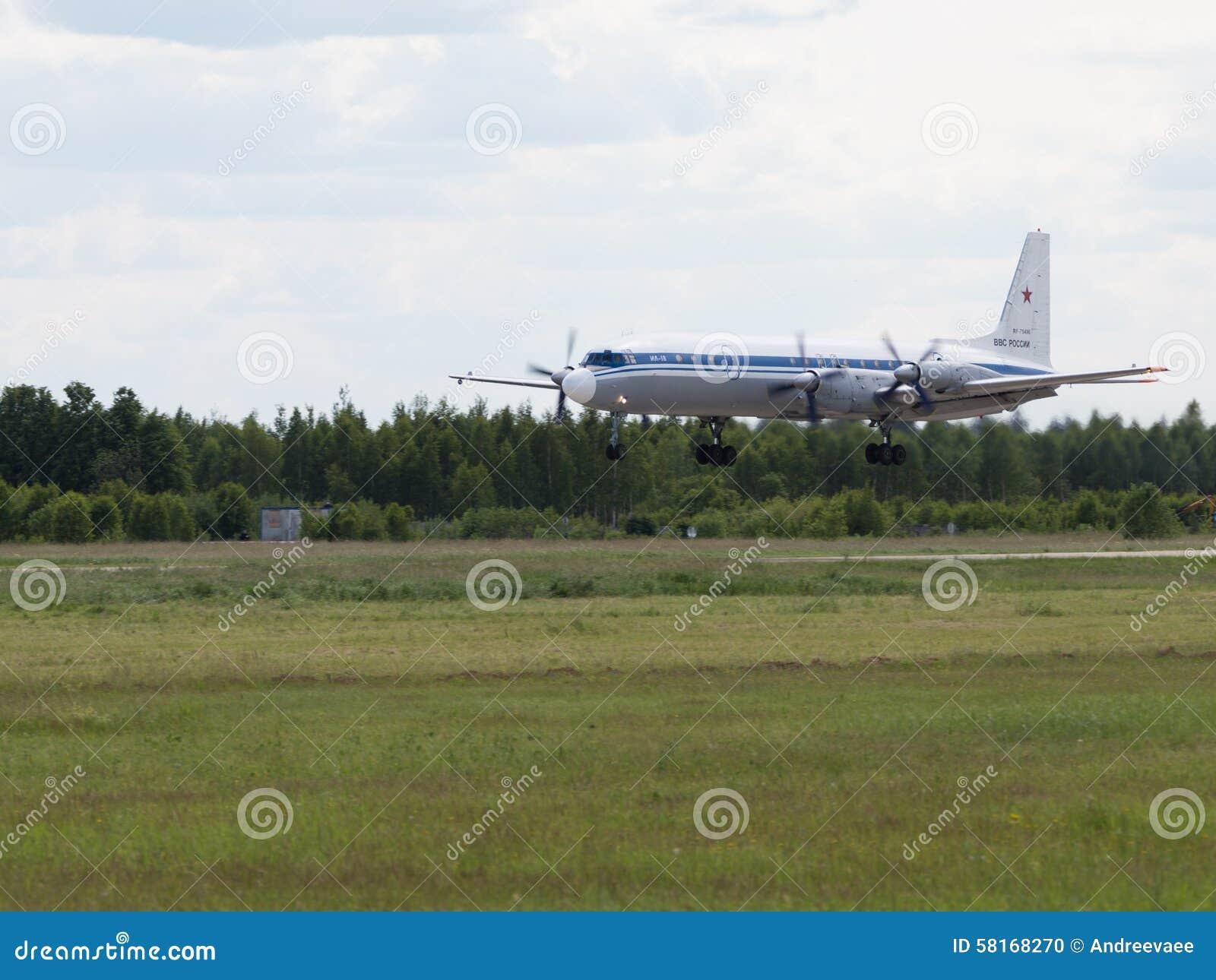 i have a landing strip