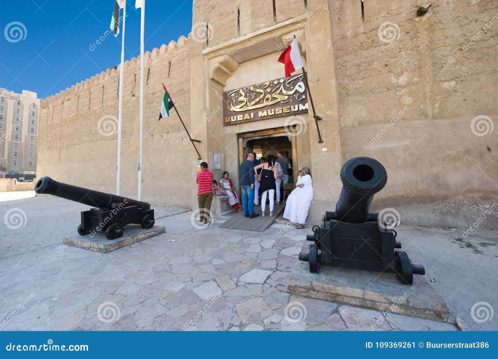 Il museo del Dubai