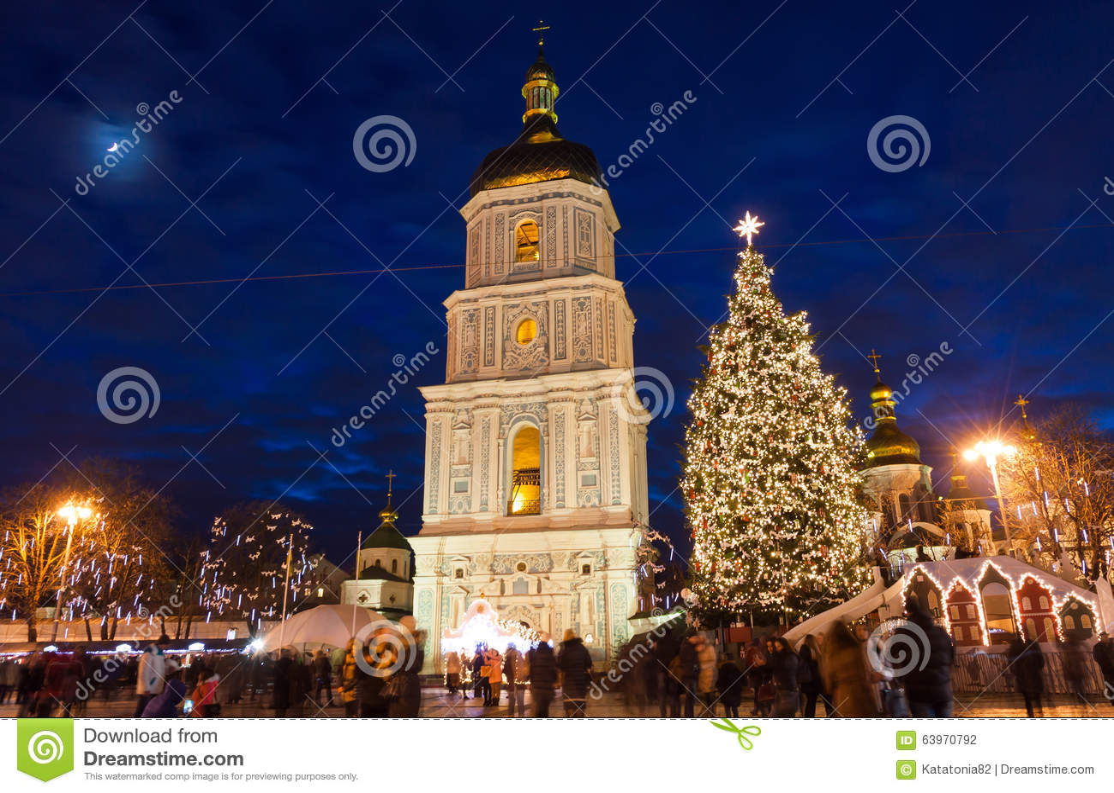 Il Natale commercializza su Sophia Square in Kyiv, Ucraina