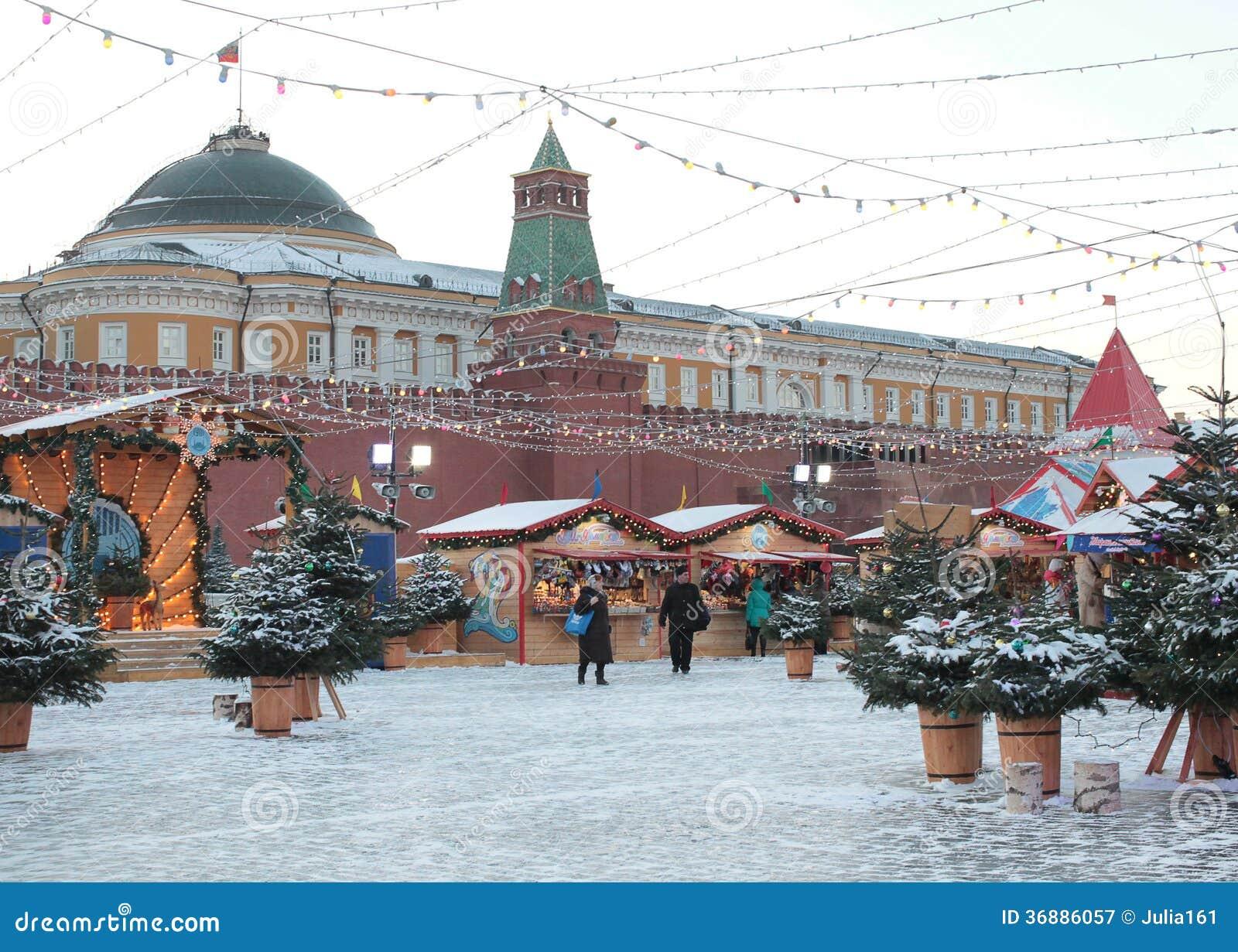 Download Il Natale Commercializza Sul Quadrato Rosso, Mosca Fotografia Editoriale - Immagine di neve, ricordi: 36886057