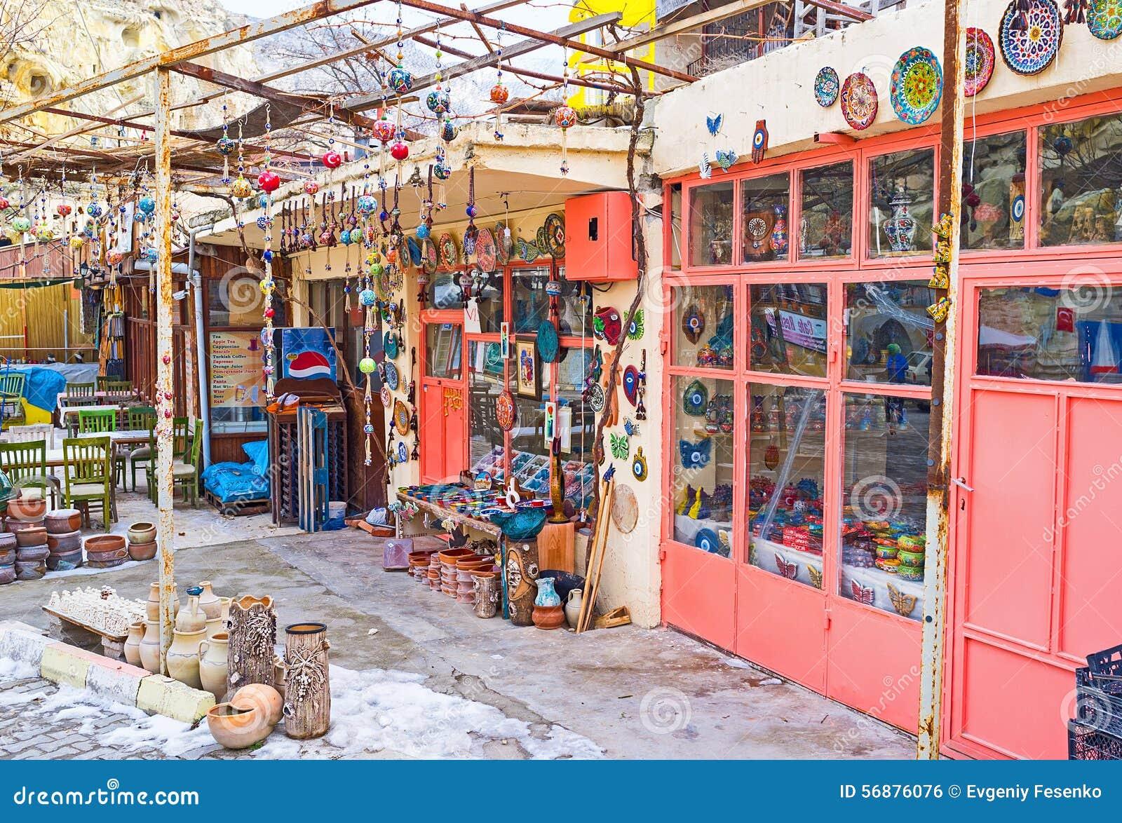 Il negozio di ricordo