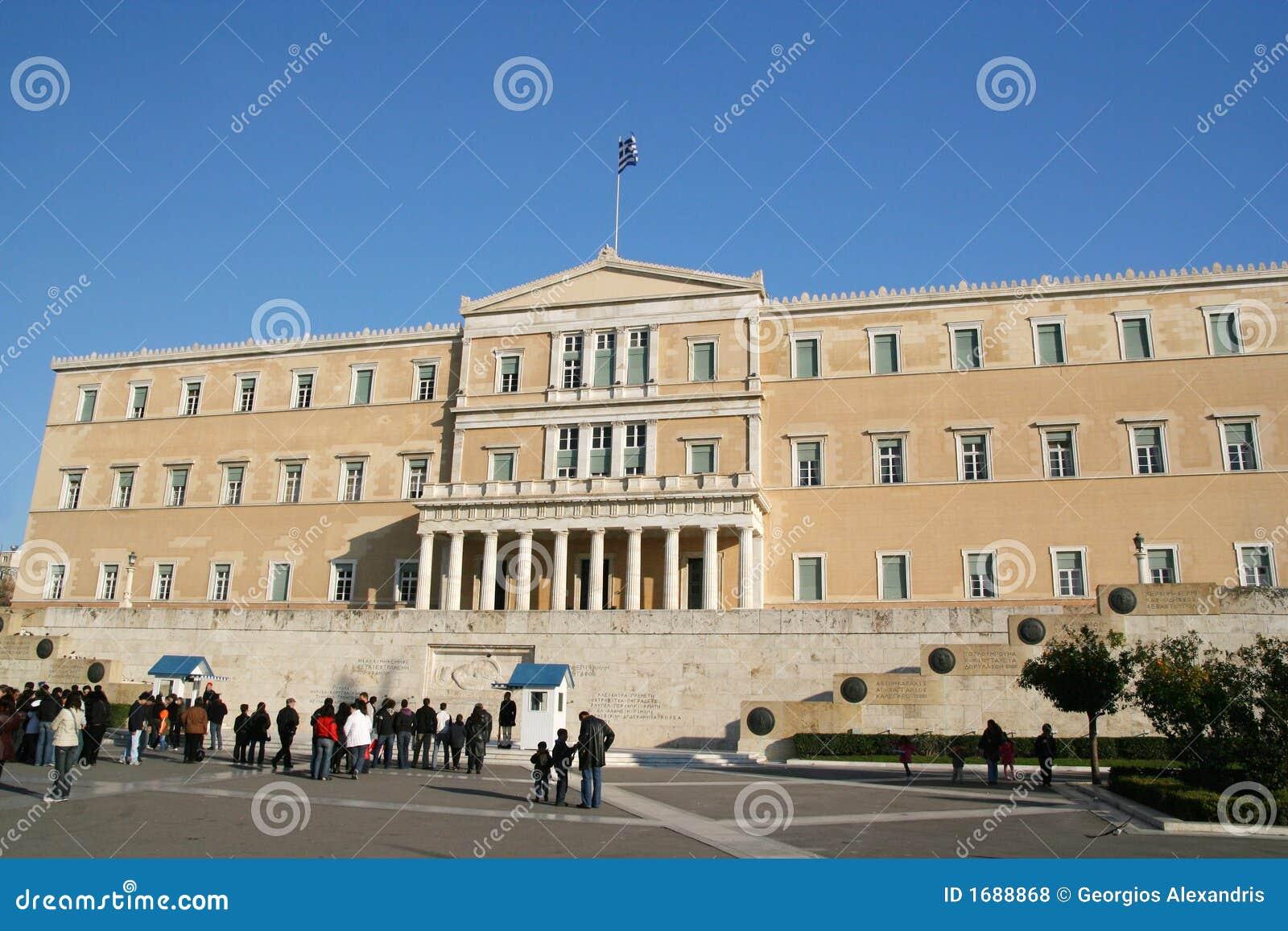 Il parlamento greco atene fotografia stock immagine di for Foto del parlamento