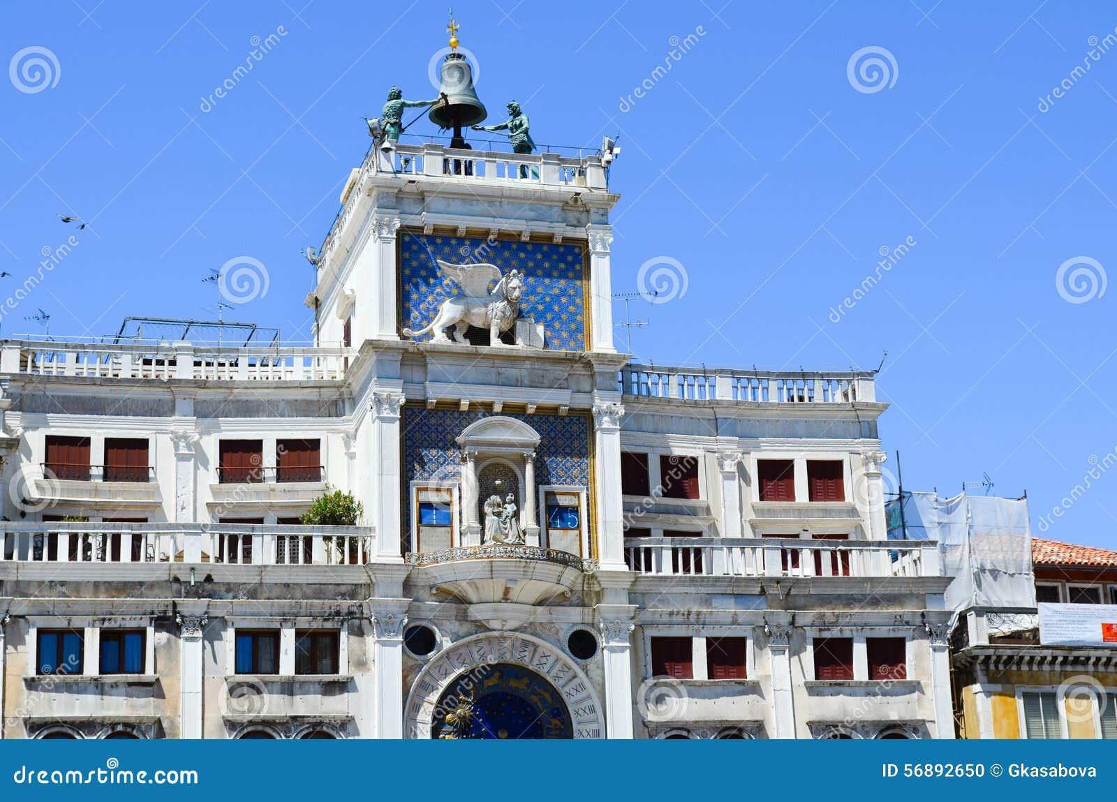 Il quadrato di St Mark a Venezia, Italia