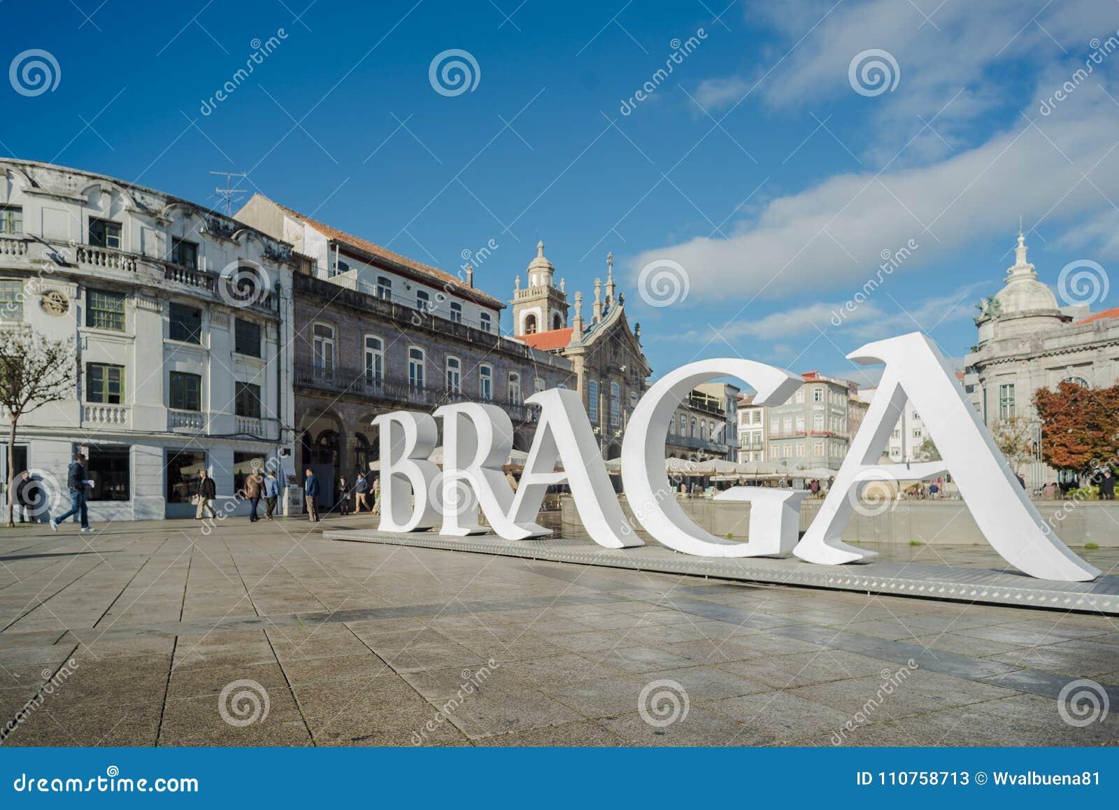 Il quadrato principale della città di Braga