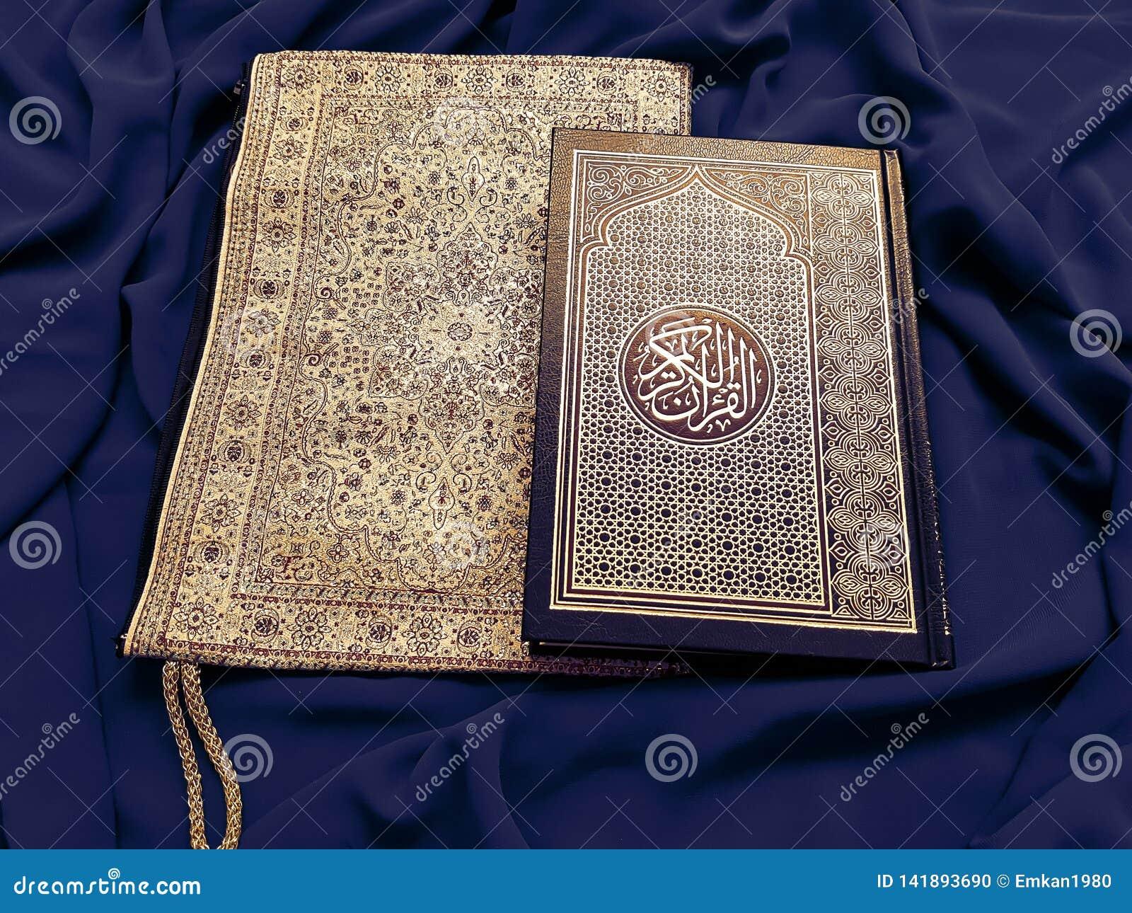 Il Quran santo